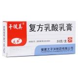 復方乳酸乳膏(千彼美)