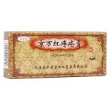 京萬紅痔瘡膏(京萬紅)