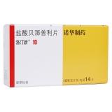 鹽酸貝那普利片(洛汀新)