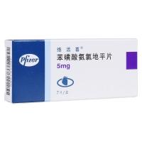 苯磺酸氨氯地平片(絡活喜)