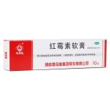 红霉素软膏(马应龙)