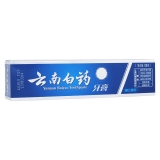 云南白藥牙膏(留蘭香型)