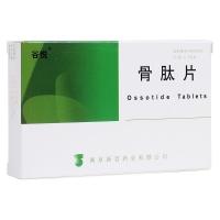骨肽片(谷悅)