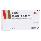 鹽酸屈他維林片(諾仕帕)