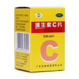 維生素C片(恒健)維生素維生素c復合維生素