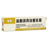 鹽酸環丙沙星乳膏(恒健)