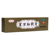 京萬紅軟膏(京萬紅)