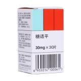 格列喹酮片(糖适平)