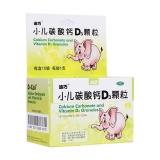 小兒碳酸鈣D3顆粒(迪巧)