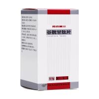 谷胱甘肽片(阿拓莫蘭)
