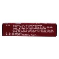 草木犀流浸液片(消脫止-M)