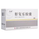 肝復樂膠囊(九典)