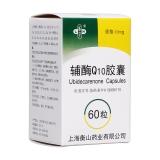 輔酶Q10膠囊(樂寧)