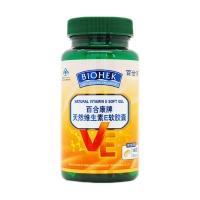 百合康牌 天然维生素E软胶囊