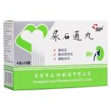 尿石通丸(亞洲制藥)