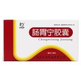 腸胃寧膠囊(仙河制藥)
