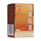 丹鱉膠囊(潘高壽)