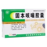 固本咳喘膠囊(金桃)