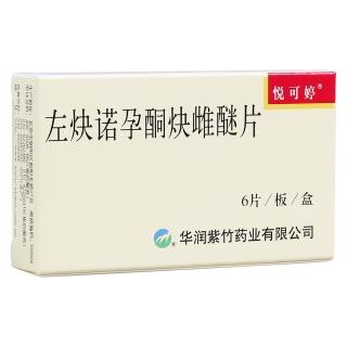 左炔諾孕酮炔雌醚片(悅可婷)