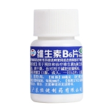 維生素B6片(恒健)維生素維生素b復合維生素