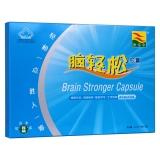 脑轻松胶囊(康富来)维生素安神养心补脑非保健品