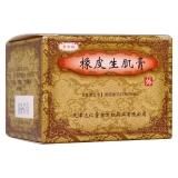 橡皮生肌膏(京萬紅)