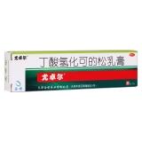 丁酸氫化可的松乳膏(尤卓爾)