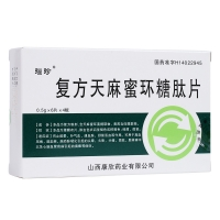 復方天麻蜜環糖肽片(瑙珍)