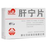 肝寧片(茂祥)