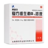 復方維生素B12溶液(貫新克)維生素維生素b復合維生素