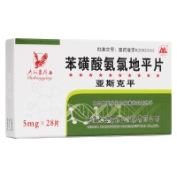 苯磺酸氨氯地平片(亞斯克平)