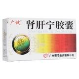 肾肝宁胶囊(广健)