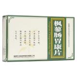楓蓼腸胃康片(萬洲)
