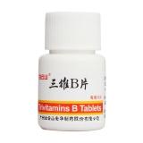 三維B片(白云山)維生素維生素b復合維生素