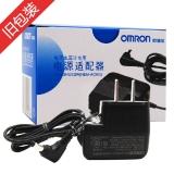 欧姆龙电子血压计电源适配器
