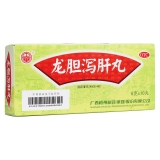 龍膽瀉肝丸(中華)