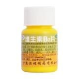 维生素B2片(恒健)维生素维生素b复合维生素