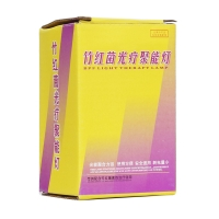 竹紅菌光療聚能燈(贈品)