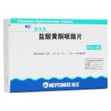 鹽酸黃酮哌酯片(洛沃克)