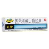 氟芬那酸丁酯軟膏(布特)