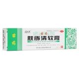 膚痔清軟膏(苗藥)
