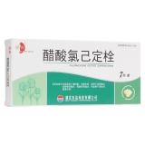 醋酸氯己定栓(東信妍婷)