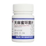 天麻蜜環菌片(沙藥)