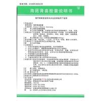 海昆腎喜膠囊(長龍)