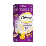 碳酸鈣D3咀嚼片II(鈣爾奇)