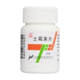 土霉素片(華南)