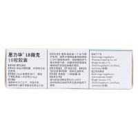 噻托溴銨粉吸入劑(思力華)