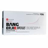 【改善婦科炎癥】邦爾潔高效單體銀婦用抗菌凝膠婦科炎癥私處瘙癢陰道炎宮頸