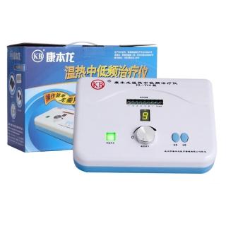 康本龍多功能溫熱中低頻治療儀Y6A型