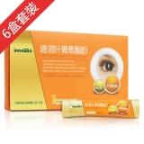 innoBio-速溶葉黃素酯粉(6盒裝)